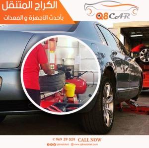 صيانة السيارات المتنقلة