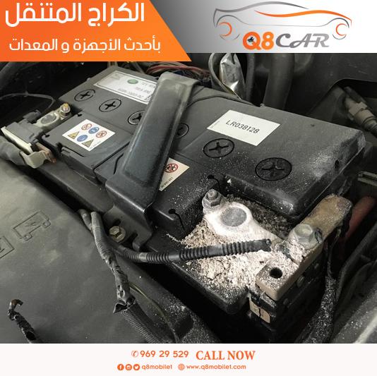 تبديل بطارية السيارة منازل الكويت