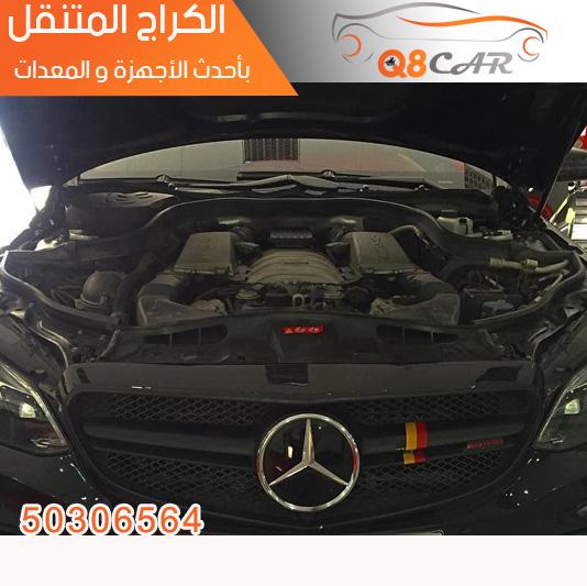 خدمة صيانة السيارات بضاحية مبارك العبدالله